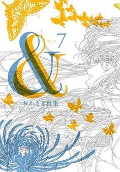 Feel Young May on sale now! Manga Covers, Comic Covers, Design Comics, Book Design Layout, Graphic Design Illustration, Love Art, Flyer Design, Anime Manga, Graffiti