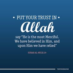 Trust Allah Allah Quotes, Quran Quotes, Hindi Quotes, Islamic Love Quotes, Islamic Inspirational Quotes, Allah Love, Islamic World, Happy Birthday Quotes, One Liner