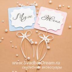Объемные буквы для свадебных фотосессий, речевые облачка, таблички и надписи на свадьбу