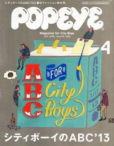 Amazon.co.jp: POPEYE (ポパイ) 2013年 04月号 [雑誌]: 本