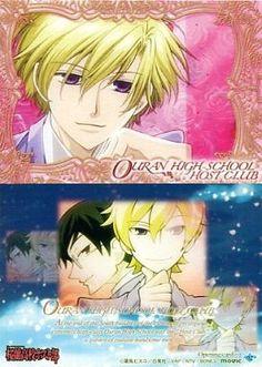 02 : Opening card-02 須王環