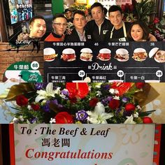 胡菁霖@The Beaf & Leaf Congrats Boss Fung