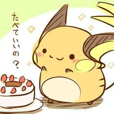 Mini Chibi Raichu Adventures 103 (Pokemon) Pokemon Bulbasaur, Old Pokemon, Pokemon Pins, Pokemon Memes, Cute Pokemon, Pokemon Cards, Pokemon Stories, Pokemon Collection, Pokemon Special