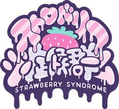 STRAWBERRY SYNDROME