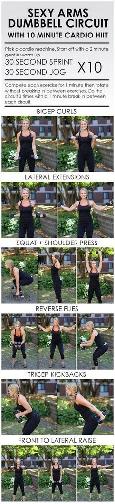 Sexy Arms Dumbbell Circuit Workout with 10 Minute . Sexy Arms Dumbbell Circuit Workout with 10 Minute Cardio HIIT Fitness Workouts, Fitness Motivation, Fitness Tips, At Home Workouts, Quick Workouts, Fitness Circuit, Arm Workouts, Workout Circuit, Workout Plans