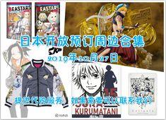 Comic Books, Manga, Baseball Cards, Comics, Cover, Sports, Hs Sports, Sleeve, Manga Comics