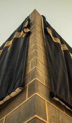 Kaaba Kiswa From Mecca Haj Vintage Original old Piece ( Certificate include )