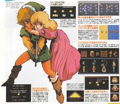 One of my personal favorite illustrations of Zelda by Haruhiko Mikimoto (famous for creating illustrations for Macross Gunbuster and Gundam 0080). (x-post from r/Nintendo)