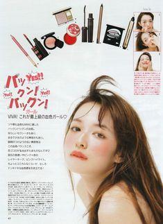 """Igaricinobu _ Housewife and Seikatsusha """"ar"""" 14 'July issue _ Rabbit Girl Makeup Inspo, Makeup Inspiration, Beauty Makeup, Eye Makeup, Hair Makeup, Make Up Looks, Korean Makeup Look, Ulzzang Makeup, Japanese Makeup"""