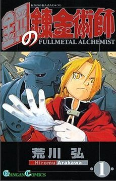 Set in a fictional universe in which alchemy is one of the most advanced scientific techniques, the story follows the Elric brothers Edward and Alphonse, who are searching for a philosopher's stone to restore their bodies after a failed attempt to bring their mother back to life using alchemy.