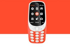 Nokia 3310 4G is going to be launched soon....