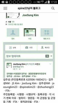 facebook JooSung Kim