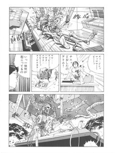 fireball Katsuhiro Otomo, Manhwa, Vintage World Maps, Graphic Novels, Comics, Anime, Comic Artist, Artists, Drawings