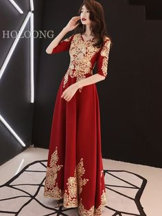 Polyester Long dress Half-sleeve Solid color Sequins Chinese Red Wedding Dresses Wedding Dress Brands, Wedding Dresses For Sale, Half Sleeve Dresses, Half Sleeves, Evening Dresses, Formal Dresses, Dress Silhouette, Chinese Style, Wedding Colors