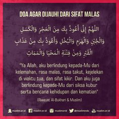 Reminder Quotes, Self Reminder, Words Quotes, Life Quotes, Hijrah Islam, Doa Islam, Muslim Quotes, Islamic Quotes, Islamic Dua