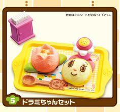 Re-Ment Miniatures - Doraemon Bakery #5