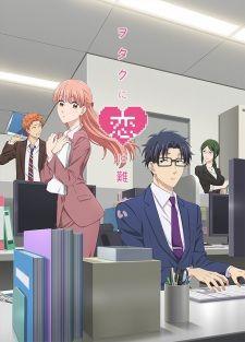 The Spring 2018 Anime Adaptation Of Manga Wotaku Ni Koi Wa Muzukashii Aka Love Is Hard For An Otaku Getting Its Home Video Releases Handled B