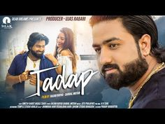 Female Songs, Saddest Songs, News Songs, Love Songs, Background Images, Films, Youtube, Movie Posters, Movies