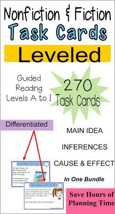 This bundle includes 270 leveled task cards.  The bundle contains leveled main idea, cause and effect, and inference task cards.  This is great for Daily 5, guided reading, and reading instruction.  It is also great as an intervention tool.  Printable boxes, answer keys, recording forms, nonfiction, fiction passages, and more are included in this bundle.$