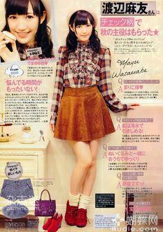 "jpopmagazine:  "" Mayu Watanabe in CUTiE November 2011  """