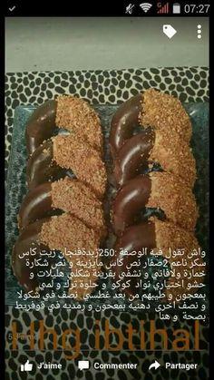 Arabic Sweets, Arabic Food, French Macaroon Recipes, Ramadan Desserts, Food Network Recipes, Cooking Recipes, Algerian Recipes, Delicious Desserts, Yummy Food