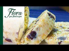 Υλικά:400 γρ. ζαχαρούχο γάλα100 γρ. Flora με βούτυρο σε αλουμινόφυλλο1 πρέζα αλάτι360 γρ. σοκολάτα λευκή100 γρ. κορν φλέικς100 γρ. cranberries100 γρ. φυστίκια ΑιγίνηςΔείτε τη συνταγή αναλυτικά εδώ. Flora, Cranberries, Camembert Cheese, Dairy, Chocolate, Youtube, Schokolade, Chocolates, Youtubers