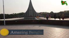National martyrs memorial at savar bangladesh | Savar national martyrs m... Universe News, Outdoor Furniture, Outdoor Decor, Memories, World, Amazing, Youtube, Home Decor, Memoirs