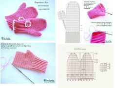 Gallery.ru / Foto # 6 - Mitten Crochet - Plushiky