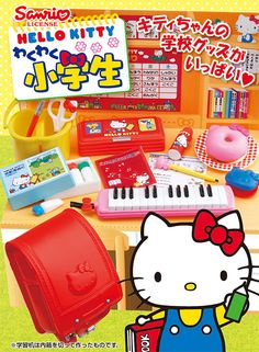 Kawaii school supplies <3