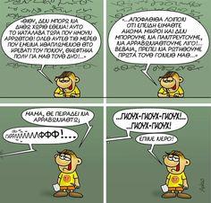 Funny Cartoons, Funny Images, Sarcasm, More Fun, Comics, Languages, Videos, Kai, Funny Stuff