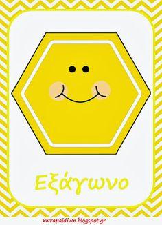 """""""Ταξίδι στη Χώρα...των Παιδιών!"""": Νέες καρτέλες αναφοράς για τα επίπεδα σχήματα! Teaching Geometry, Teaching Math, Teaching Ideas, Shape Games, School Lessons, Classroom Decor, Early Childhood, Pikachu, Crafts For Kids"""