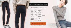 【楽天市場】OVoVO レディースファッション通販サイト
