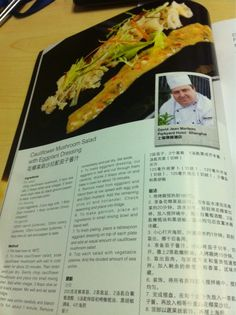 Proud to have one of my recipe published in #culinary #magazine #china.