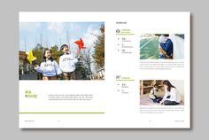 THE DNCBOOKS Print Layout, Layout Design, Print Design, Design Design, Architecture Portfolio Layout, Portfolio Design, Booklet Design, Brochure Design, Catalogue Layout