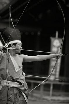 sansankutebasamishiki_kudanshita_shrine_6526 Quality archerytag equipment at https://www.etsy.com/shop/ArcherySky