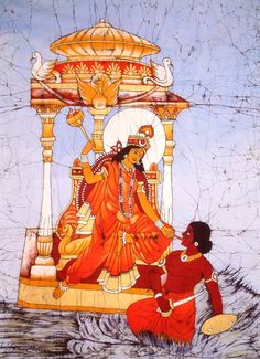 Bagalamukhi or Bagala  is one of the ten mahavidyas (great wisdom goddesses) in Hinduism. Bagalamukhi Devi smashes the devotee's (or the devotee's enemies') misconceptions and delusions with her cudgel. She is also known as Pitambara Maa in Northern Parts of India.