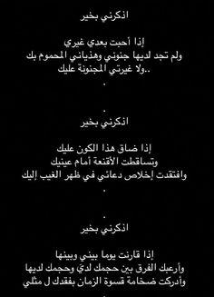 الكاتبة شهرزاد (@shahrazad_uae) on Twitter