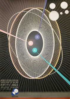 Japanese Poster: World Design Expo. Kazumasa Nagai. 1989