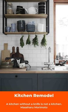 kitchen stuff #kitchendesign