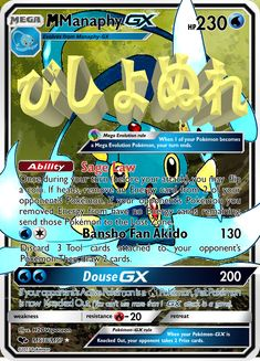 Pokemon Cards Legendary, Mega Evolution Pokemon, How To Become, How To Get, Your Turn, Physics, Make It Yourself, Feelings, My Love