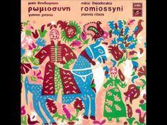 ΡΩΜΙΟΣΥΝΗ [ποίηση Γιάννη Ρίτσου] - Θεοδωράκης - Μπιθικώτσης (1966) (όλο το έργο) - YouTube My Music, Album, Cover, Cards, Greek, Youtube, Maps, Playing Cards, Greece