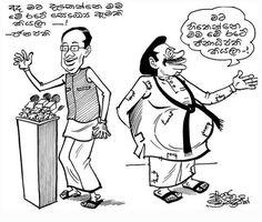 ජනපතිකම මහින්දට දී මෛත්රී සෞඛ්ය ඇමති වෙයි (සඳුදා කාටූන්) | Gossip Lanka News