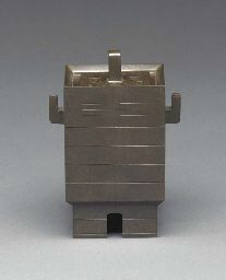 Japanese Bronze Incense Burner by Hasuda Shugoro