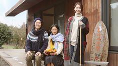 Lee Hyori, Korean Drama Movies, Yoona Snsd, Kpop Fashion, Season 2, Fun Facts, Sari, Platform, Style