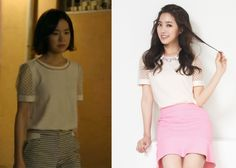 "Jin Se Yeon in ""Doctor Stranger"" Episode 13.   White Lace Sleeve Soos Blouse #Kdrama #DoctorStranger #JinSeYeon #진세연"