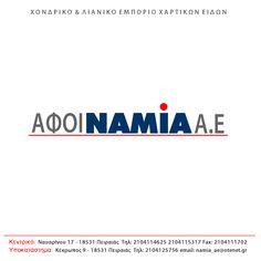 ΑΦΟΙ ΝΑΜΙΑ Α.Ε Tech Companies, Company Logo, Logos, Logo
