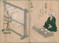 Japanese Folk Trades  Employment Sketches