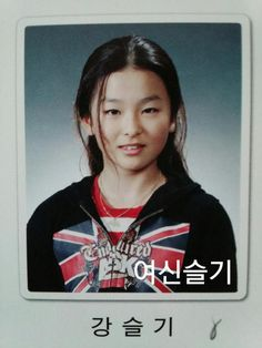 Red Velvet member Seulgi's pre-debut photos have netizens fawning over her Kpop Girl Groups, Korean Girl Groups, Kpop Girls, Wendy Red Velvet, Red Velvet Irene, Mamamoo, Pretty Much Band, Queens, Kpop Memes