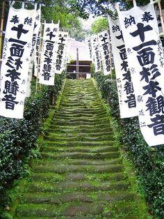 Sugimoto-dera Stairs - Kamakura Japan...
