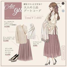 Image may contain: text Ulzzang Fashion, Kpop Fashion, Japan Fashion, Korean Fashion, Fashion Art, Girl Fashion, Frock Fashion, Fashion Moda, Fashion Dresses